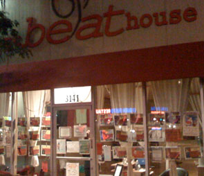 Heartbeat House