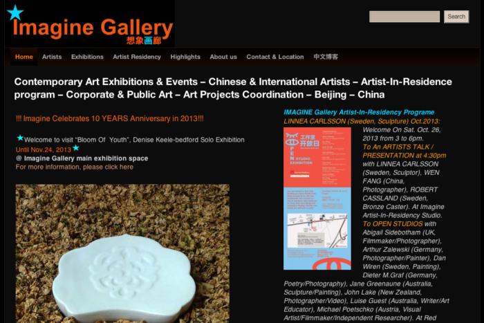 Imagine Gallery